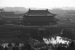 Jingshan Gongyan