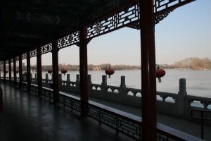 Beihai Gongyan